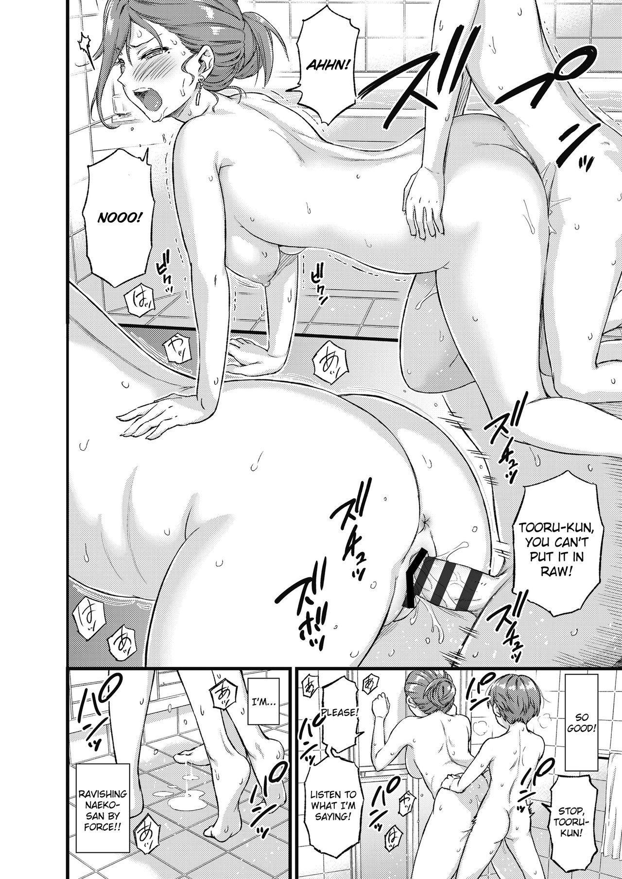 Oppai na Natsuyasumi | The Summer Break of Boobs 34