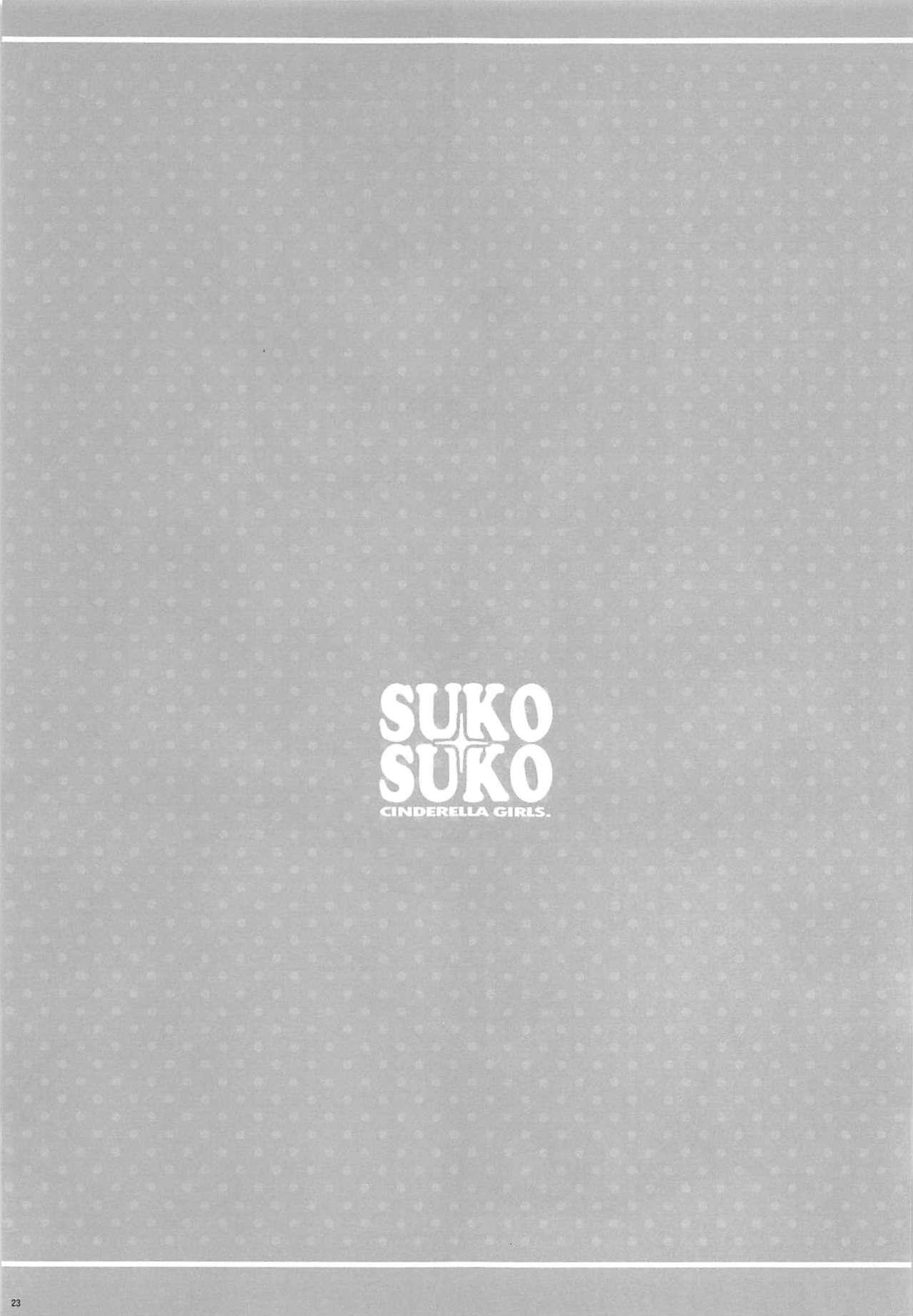 SUKO + SUKO 21
