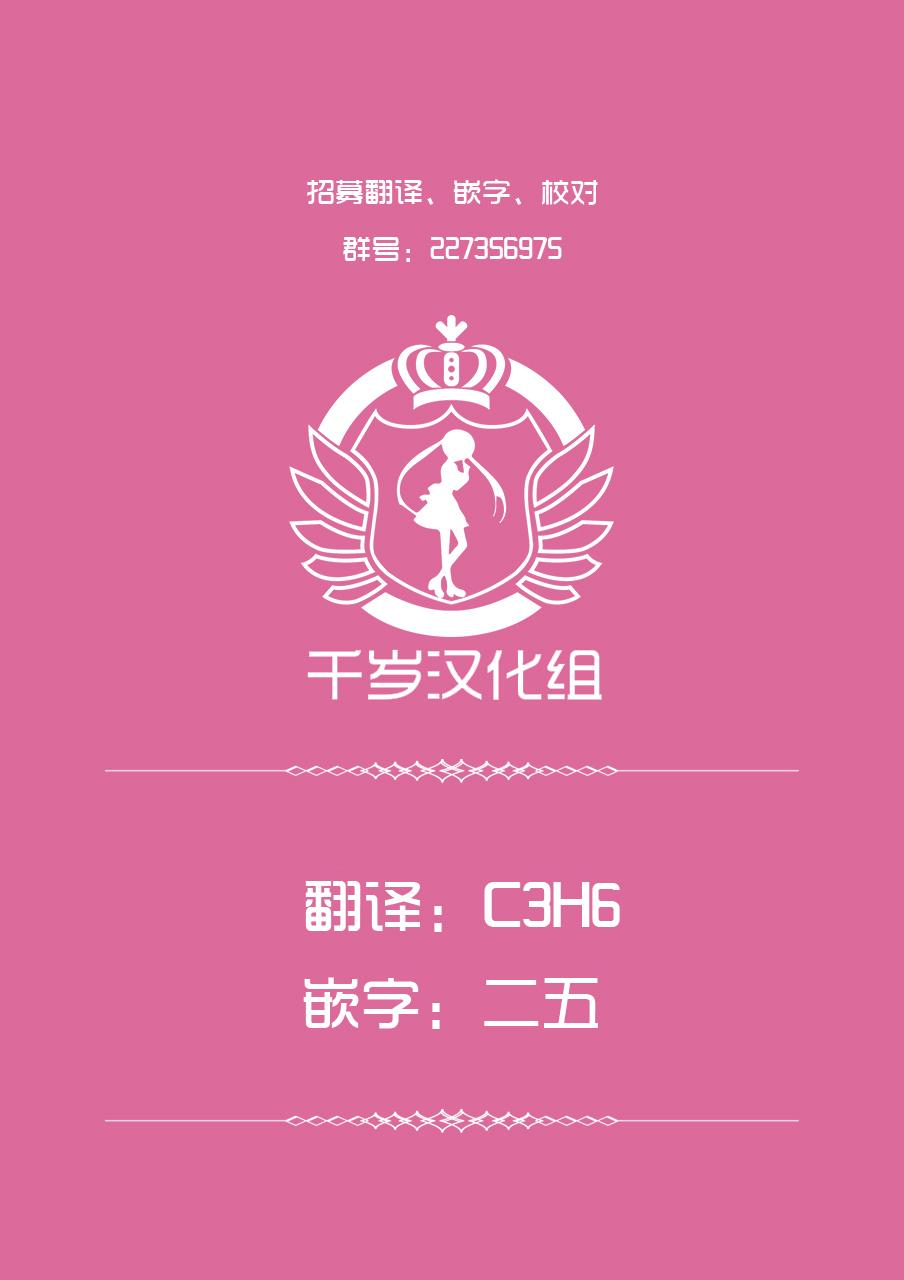 [Mohe] UMP Shimai - 45 Hen | UMP Sisters - ump45 (Girls' Frontline) [Chinese] [千岁汉化组] 17