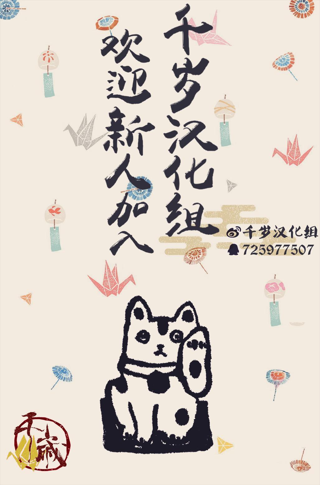[Mohe] UMP Shimai - 45 Hen | UMP Sisters - ump45 (Girls' Frontline) [Chinese] [千岁汉化组] 18