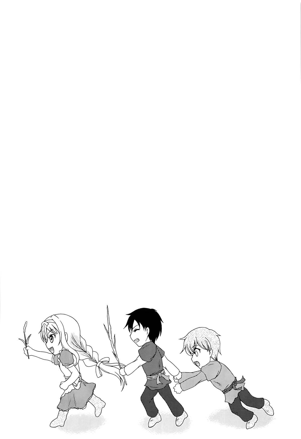 Yume no Kuni no Alice 22