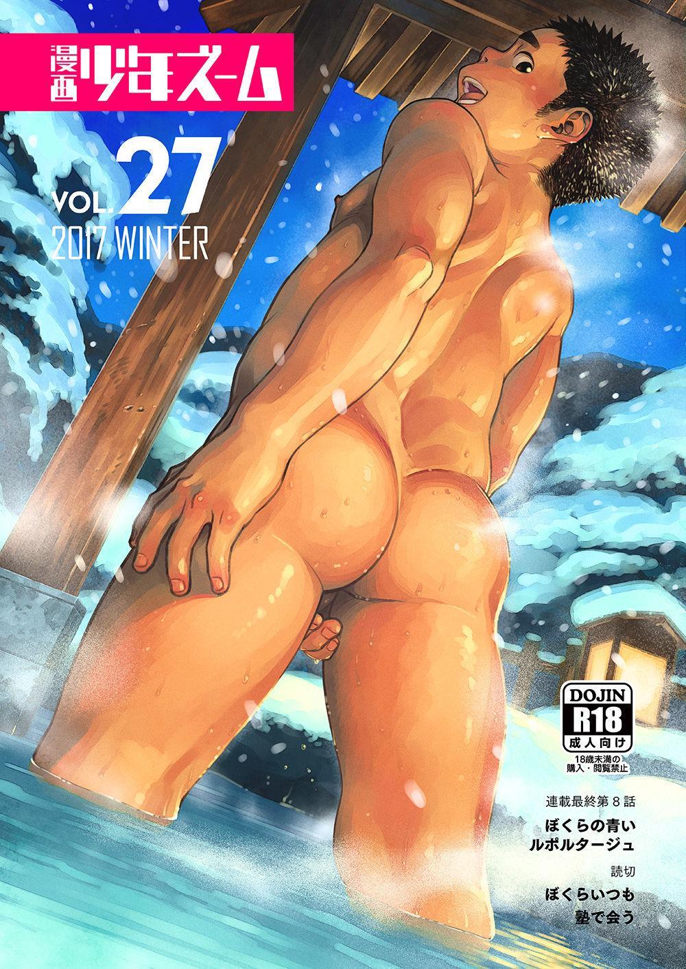 Manga Shounen Zoom Vol. 27 0