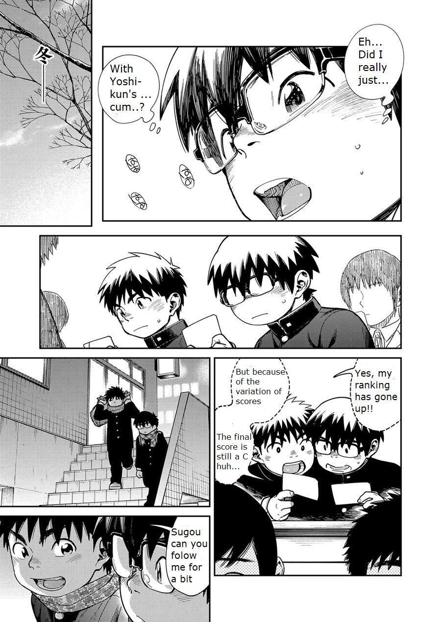 Manga Shounen Zoom Vol. 27 38