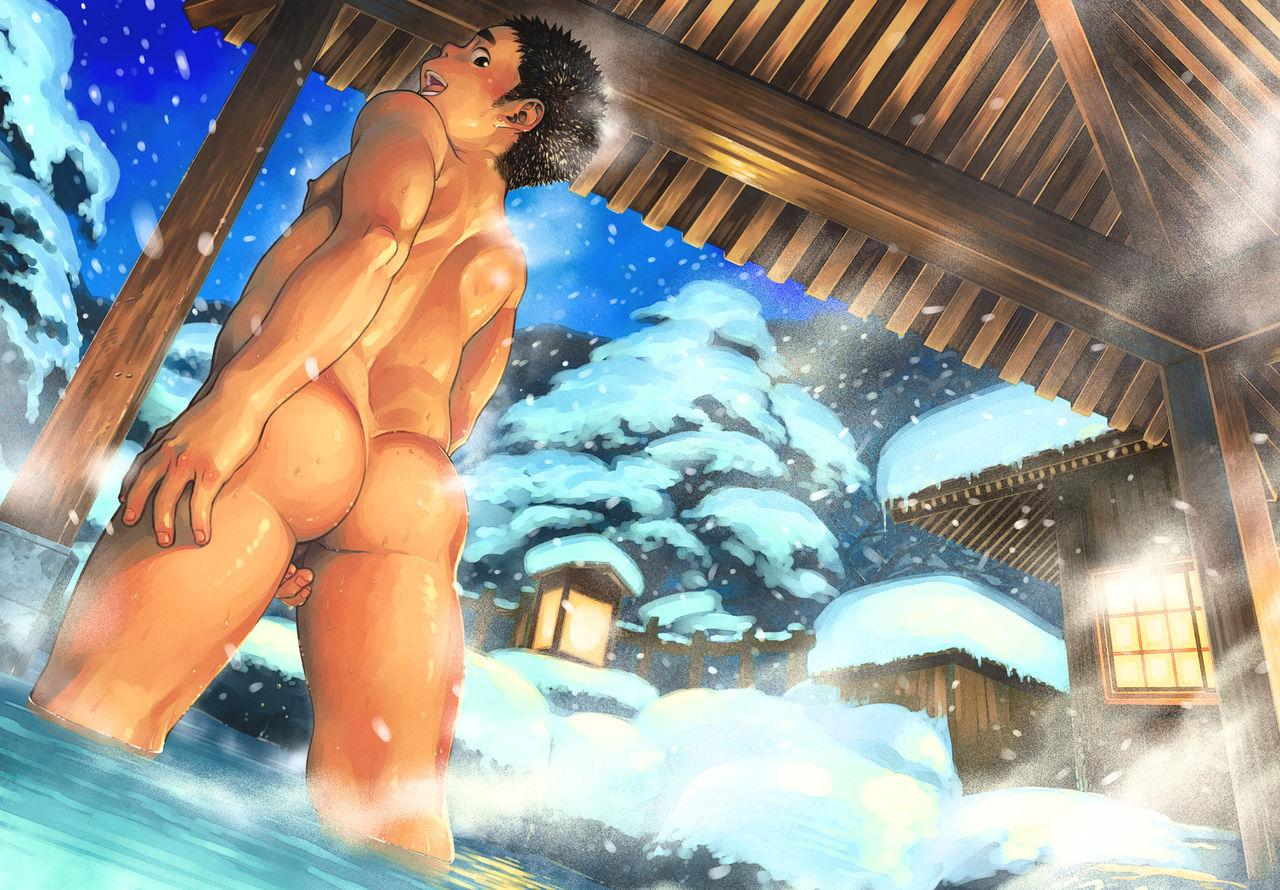 Manga Shounen Zoom Vol. 27 57