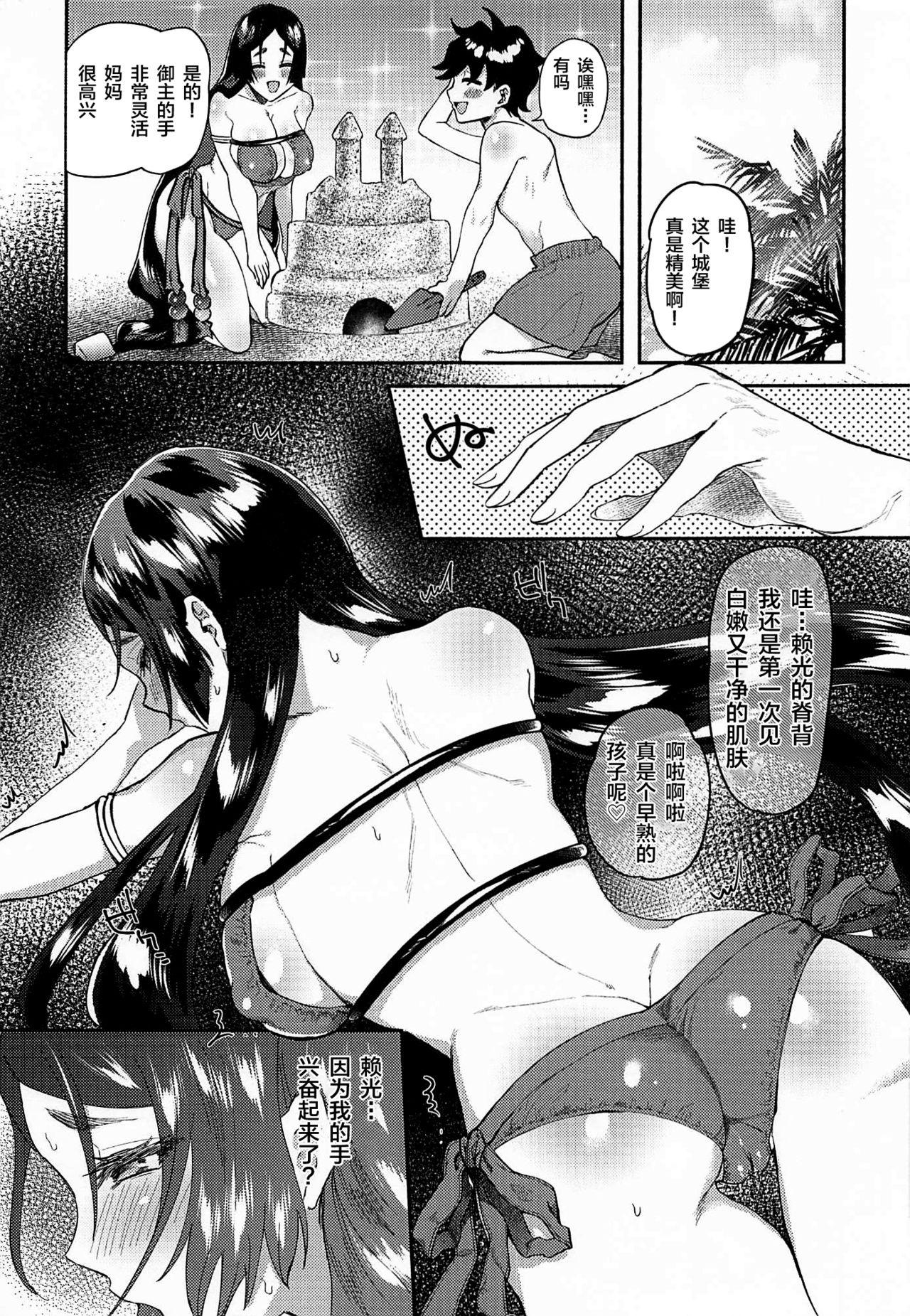 Raikou-san to Saikou no Rakuen de 7