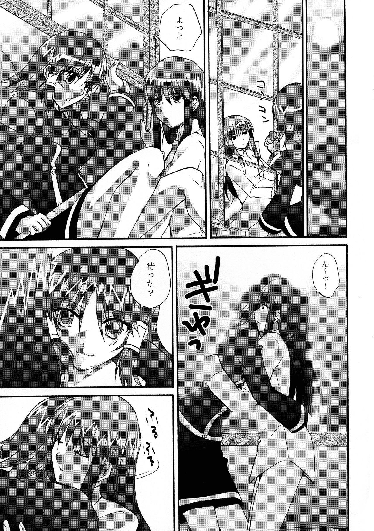 Ikenai! Miranda Sensei Fever 6