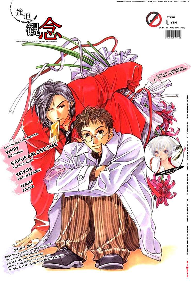 Nurse ga Oshigoto Ch. 1- 5 130