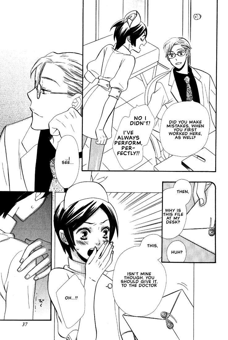 Nurse ga Oshigoto Ch. 1- 5 39