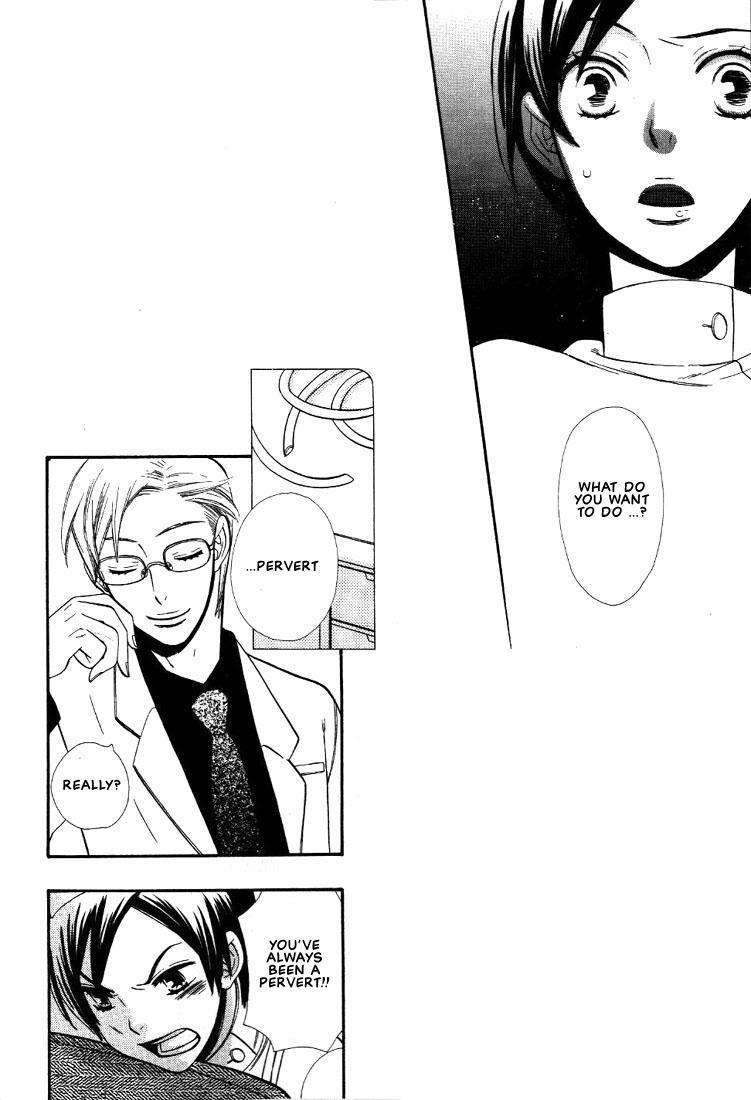 Nurse ga Oshigoto Ch. 1- 5 44