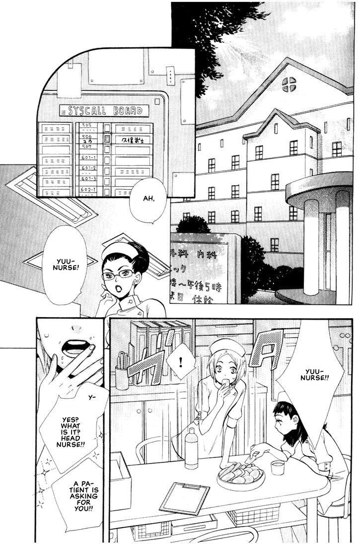 Nurse ga Oshigoto Ch. 1- 5 5