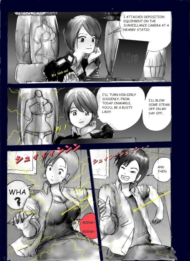 Milda7 Comic Shorts 2 23