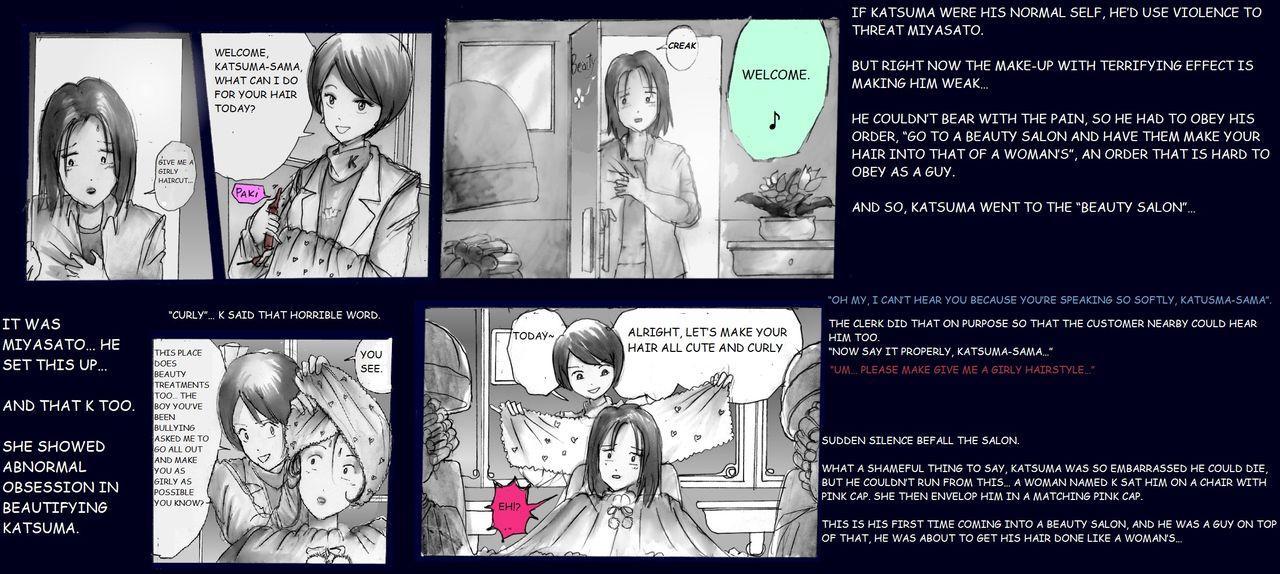 Milda7 Comic Shorts 2 43