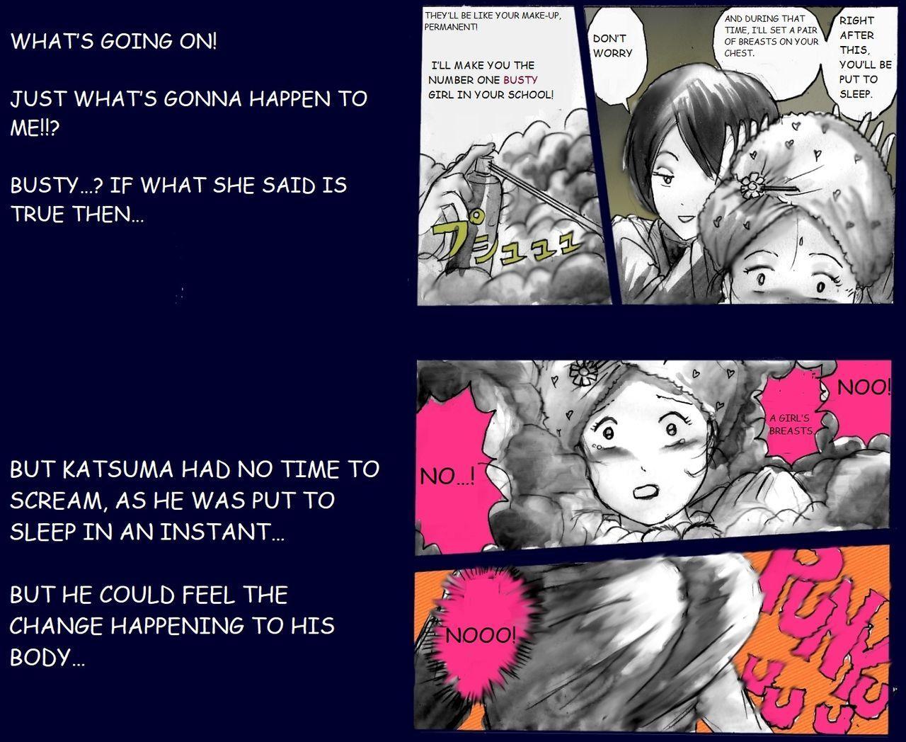 Milda7 Comic Shorts 2 44