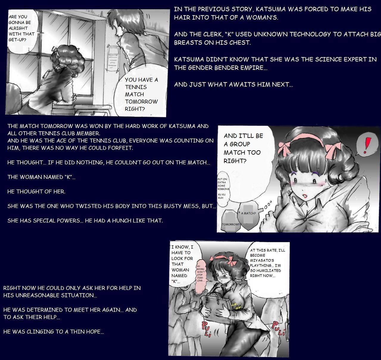 Milda7 Comic Shorts 2 46
