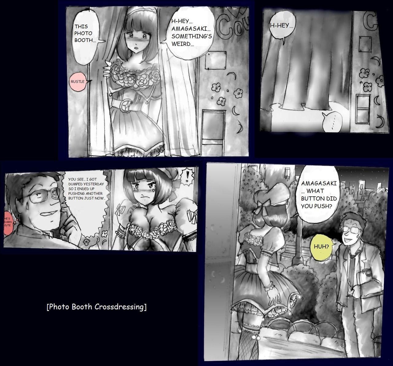 Milda7 Comic Shorts 2 5