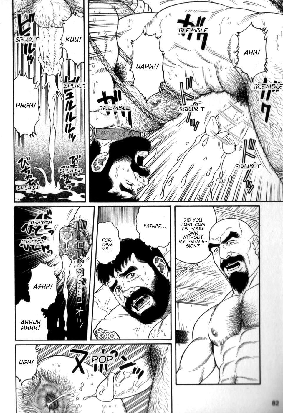 Gedou no Ie Chuukan | House of Brutes Vol. 2 Ch. 3 11