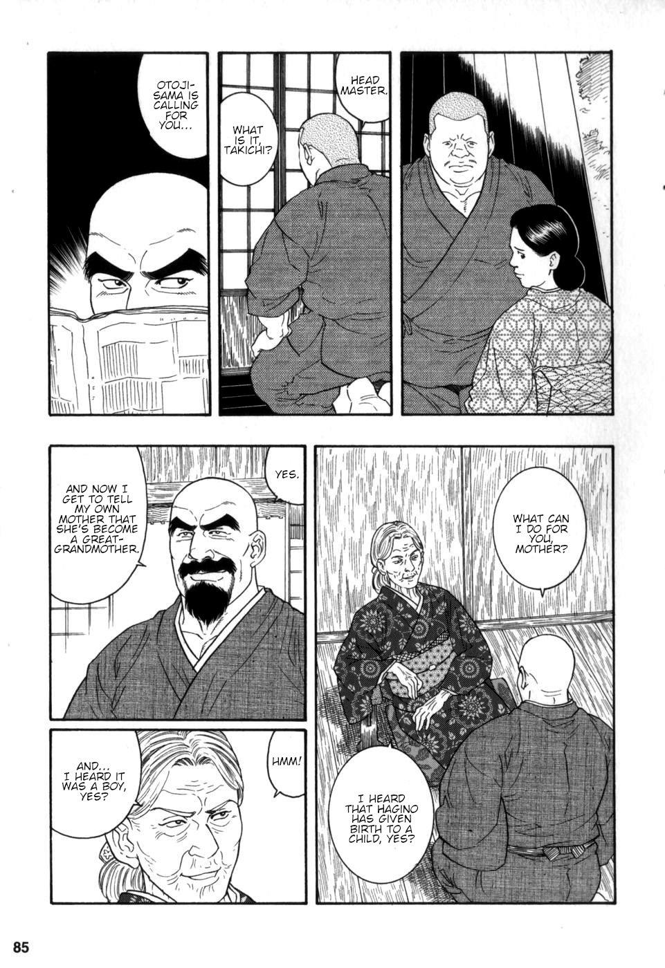 Gedou no Ie Chuukan | House of Brutes Vol. 2 Ch. 3 14