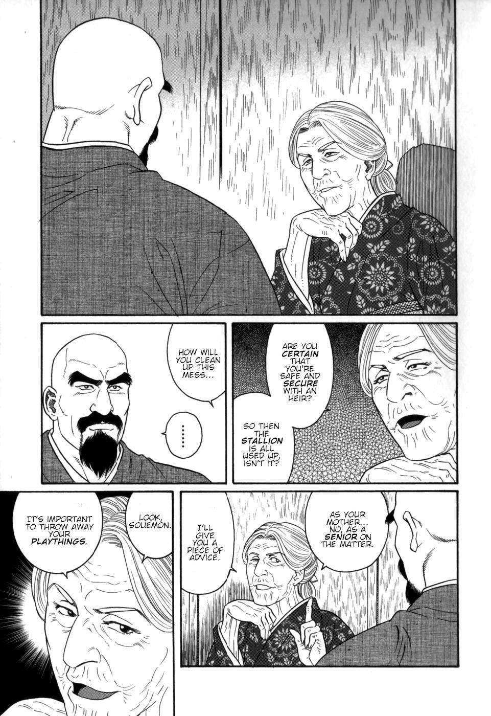Gedou no Ie Chuukan | House of Brutes Vol. 2 Ch. 3 16