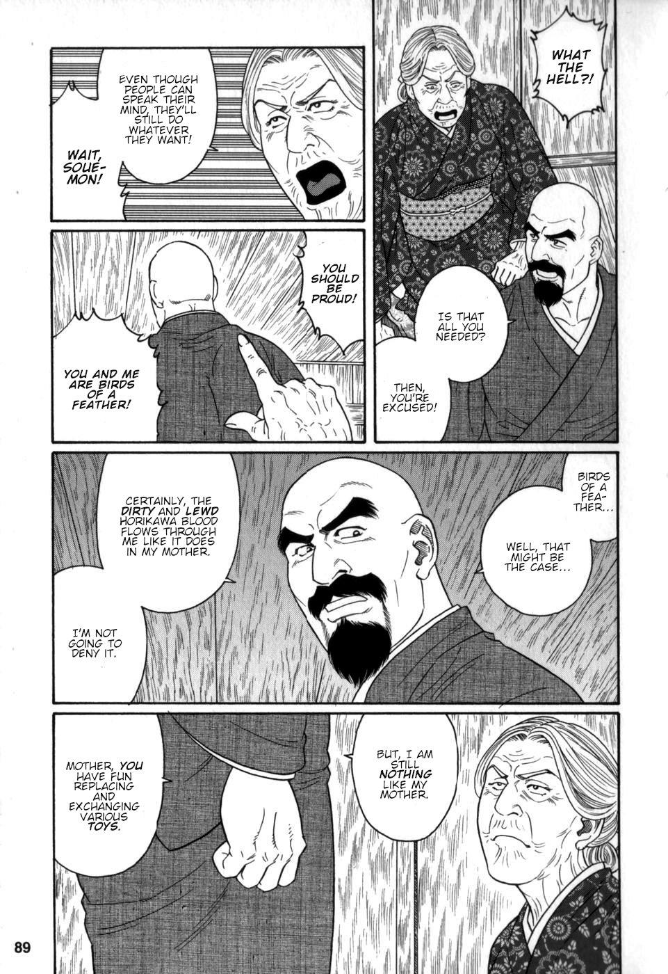 Gedou no Ie Chuukan | House of Brutes Vol. 2 Ch. 3 18