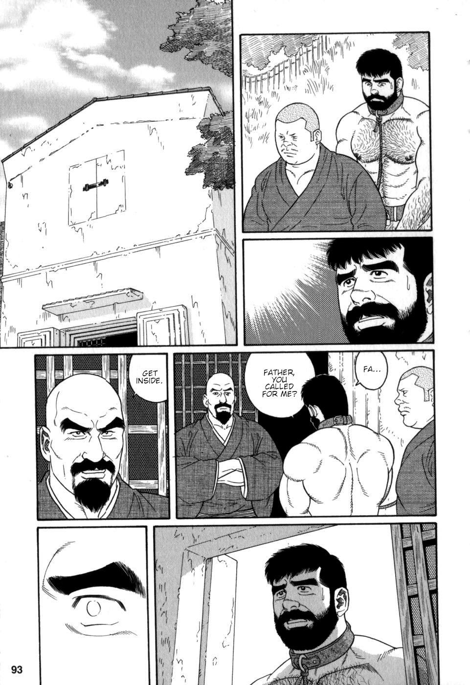 Gedou no Ie Chuukan | House of Brutes Vol. 2 Ch. 3 22