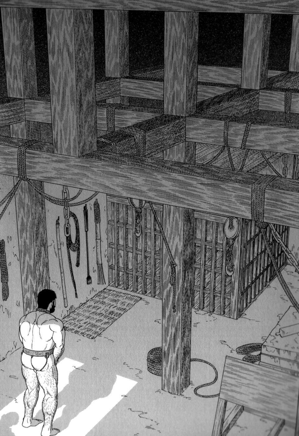 Gedou no Ie Chuukan | House of Brutes Vol. 2 Ch. 3 23