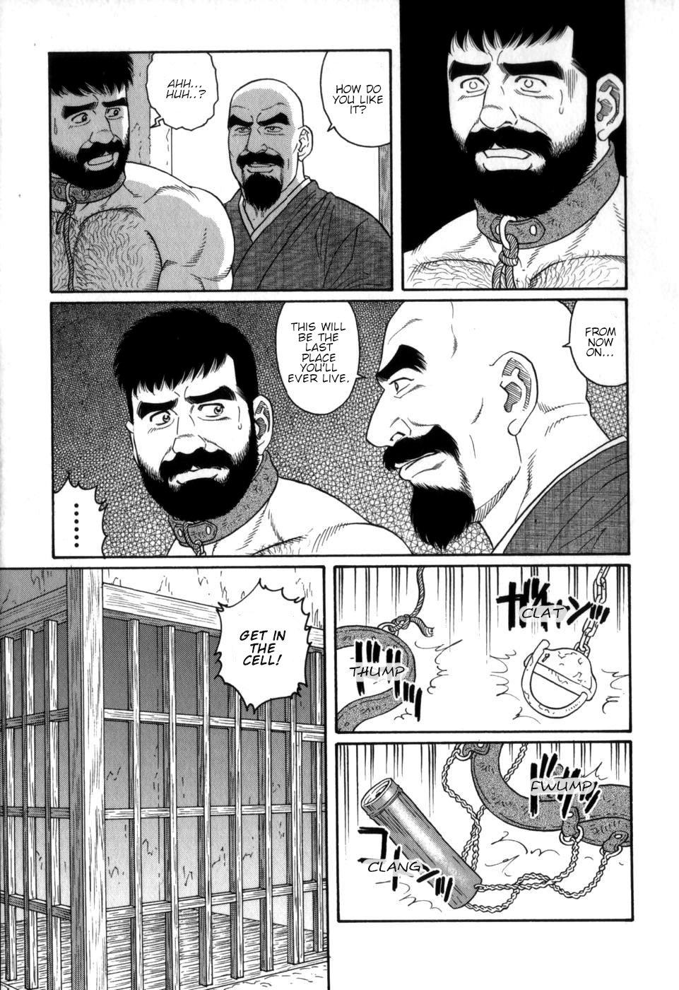 Gedou no Ie Chuukan | House of Brutes Vol. 2 Ch. 3 24