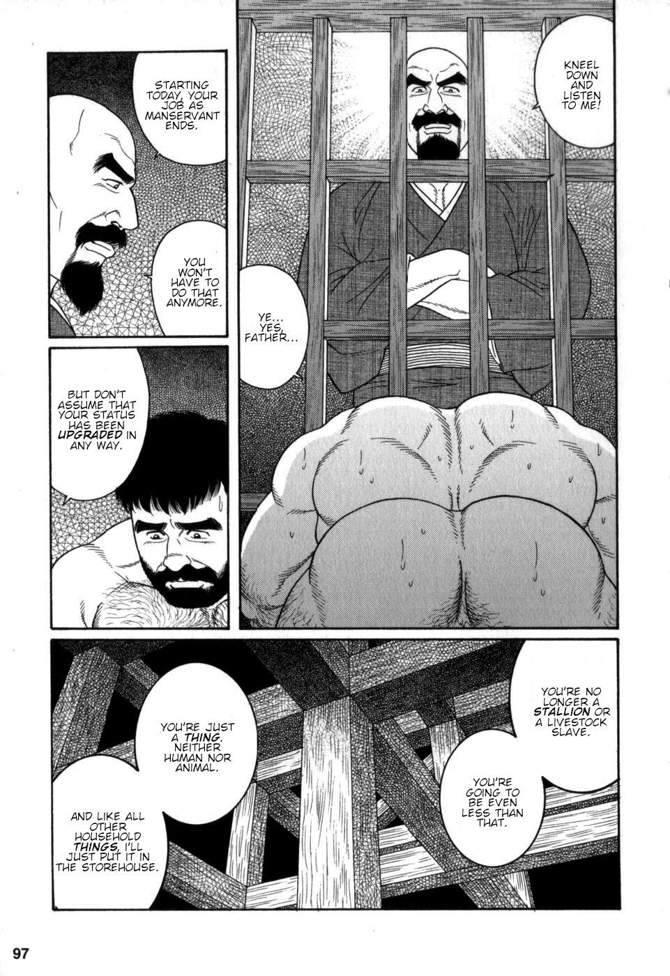 Gedou no Ie Chuukan | House of Brutes Vol. 2 Ch. 3 26