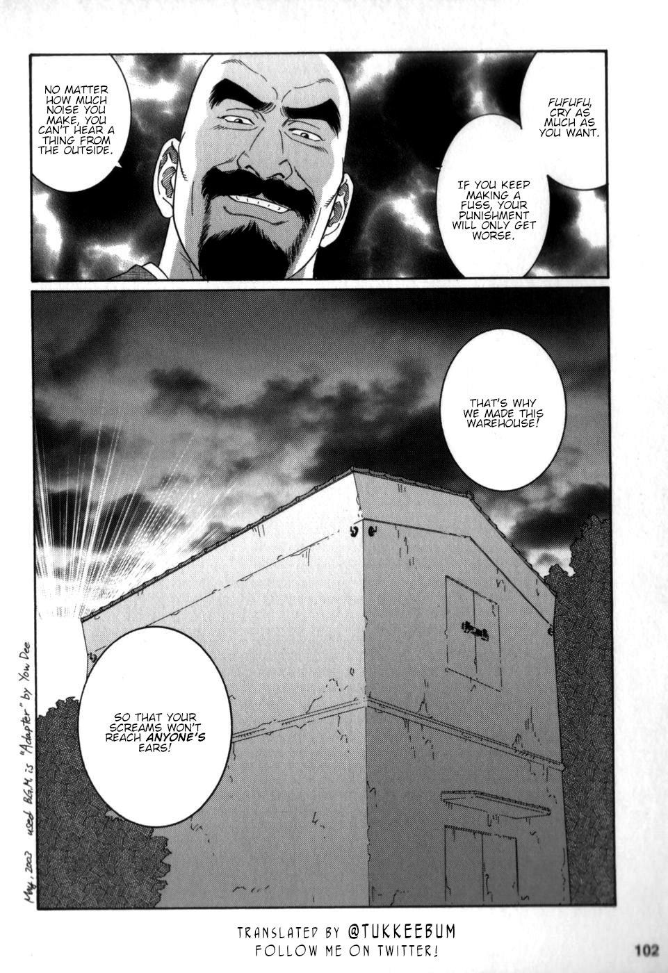 Gedou no Ie Chuukan | House of Brutes Vol. 2 Ch. 3 31