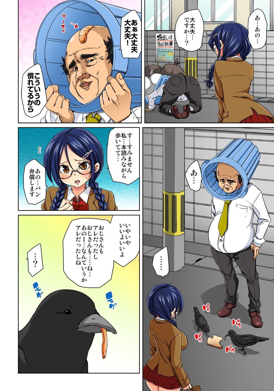 [Marui Maru] Hattara Yarechau!? Ero Seal ~Wagamama JK no Asoko o Tatta 1-mai de Dorei ni~ 1-15 [Digital] 117