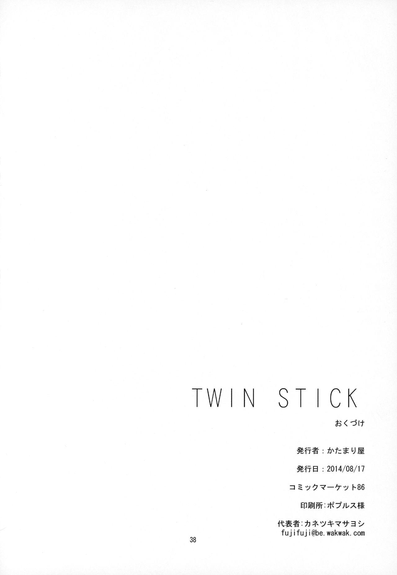 TWIN STICK 36