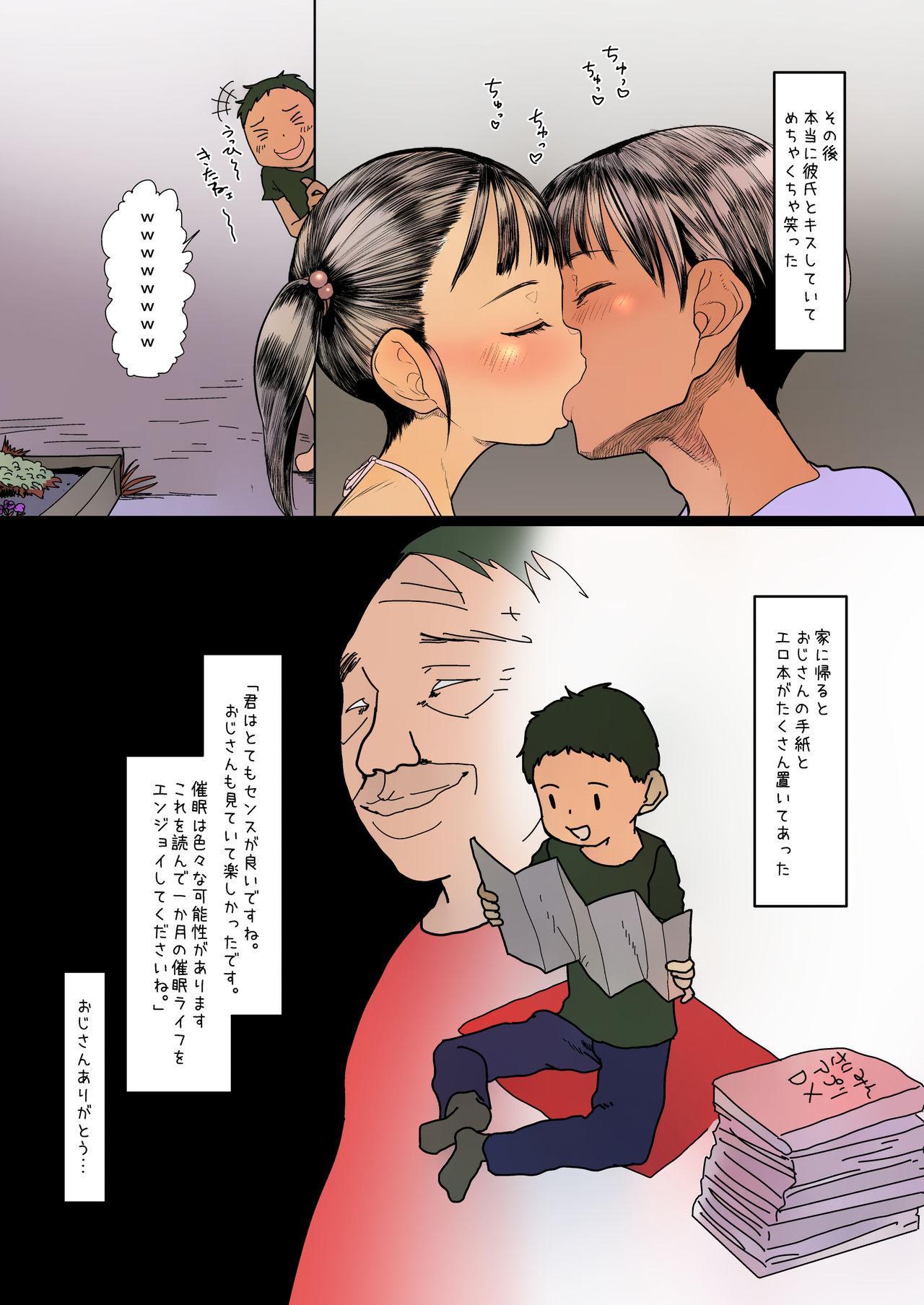 Namaiki na Joshi ni Saimin o Kakete Chinchin Namesasete Mitara Mechakucha Kimochi Yokatta!!! 16