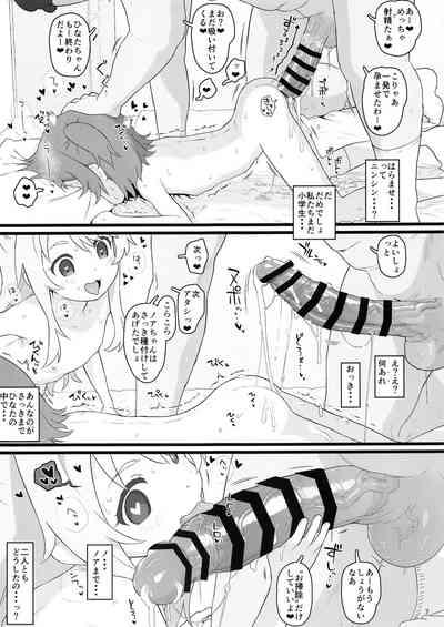 Kyou no Onaho 7