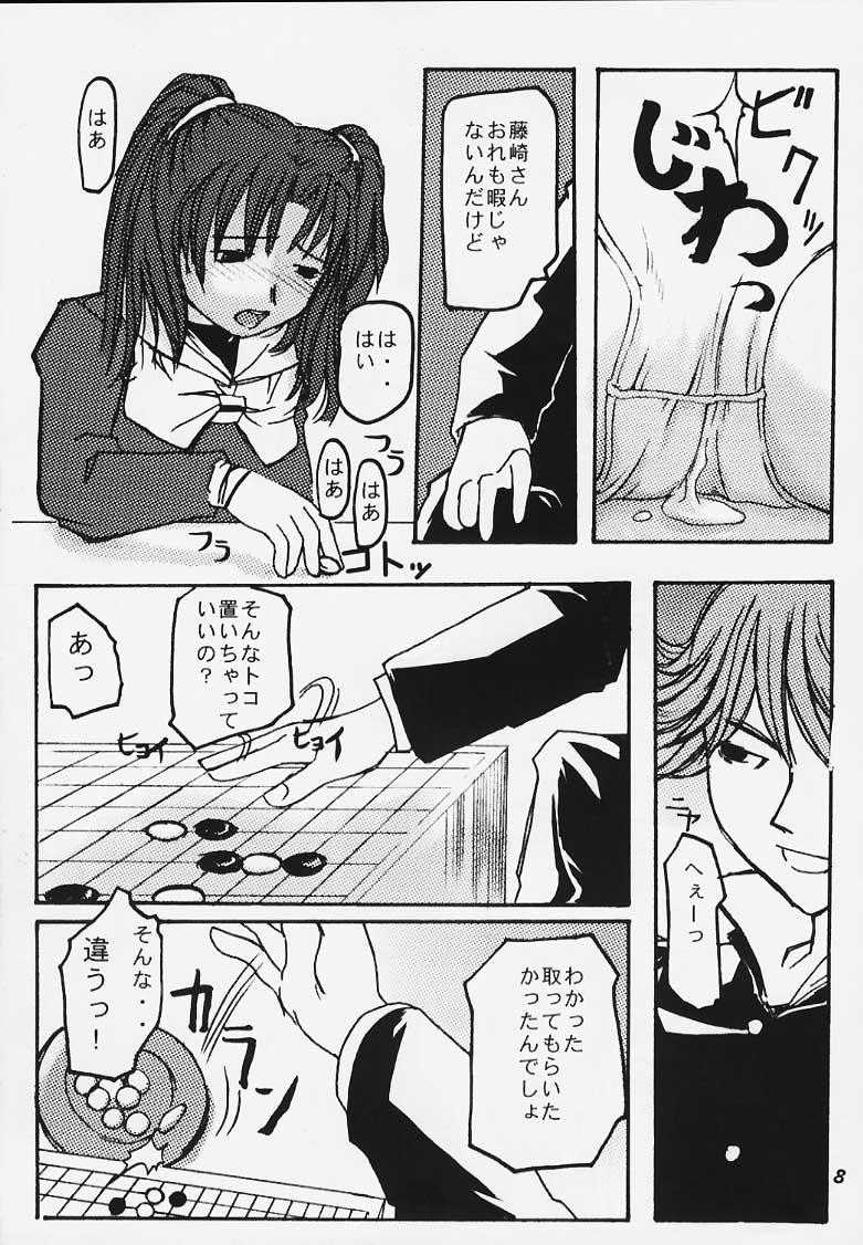 Kodomo no Jikan 5