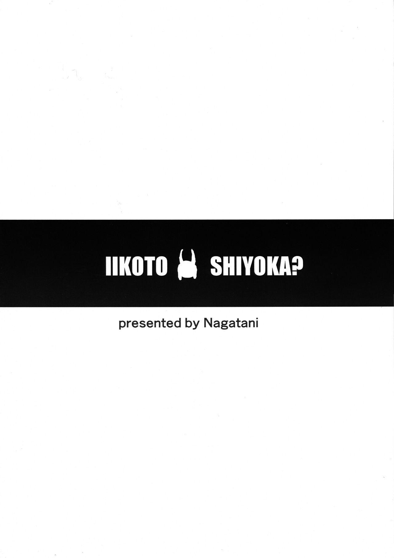 Iikoto Shiyo ka? 2
