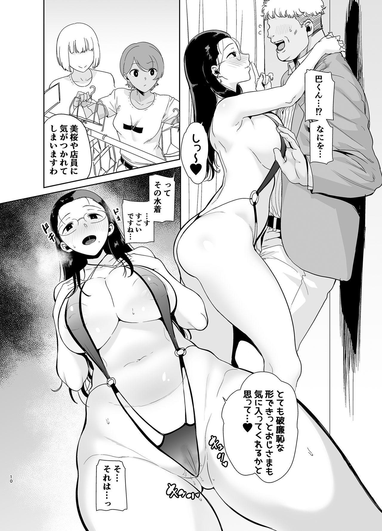 Seika Jogakuin Koutoubu Kounin Sao Oji-san 3 8