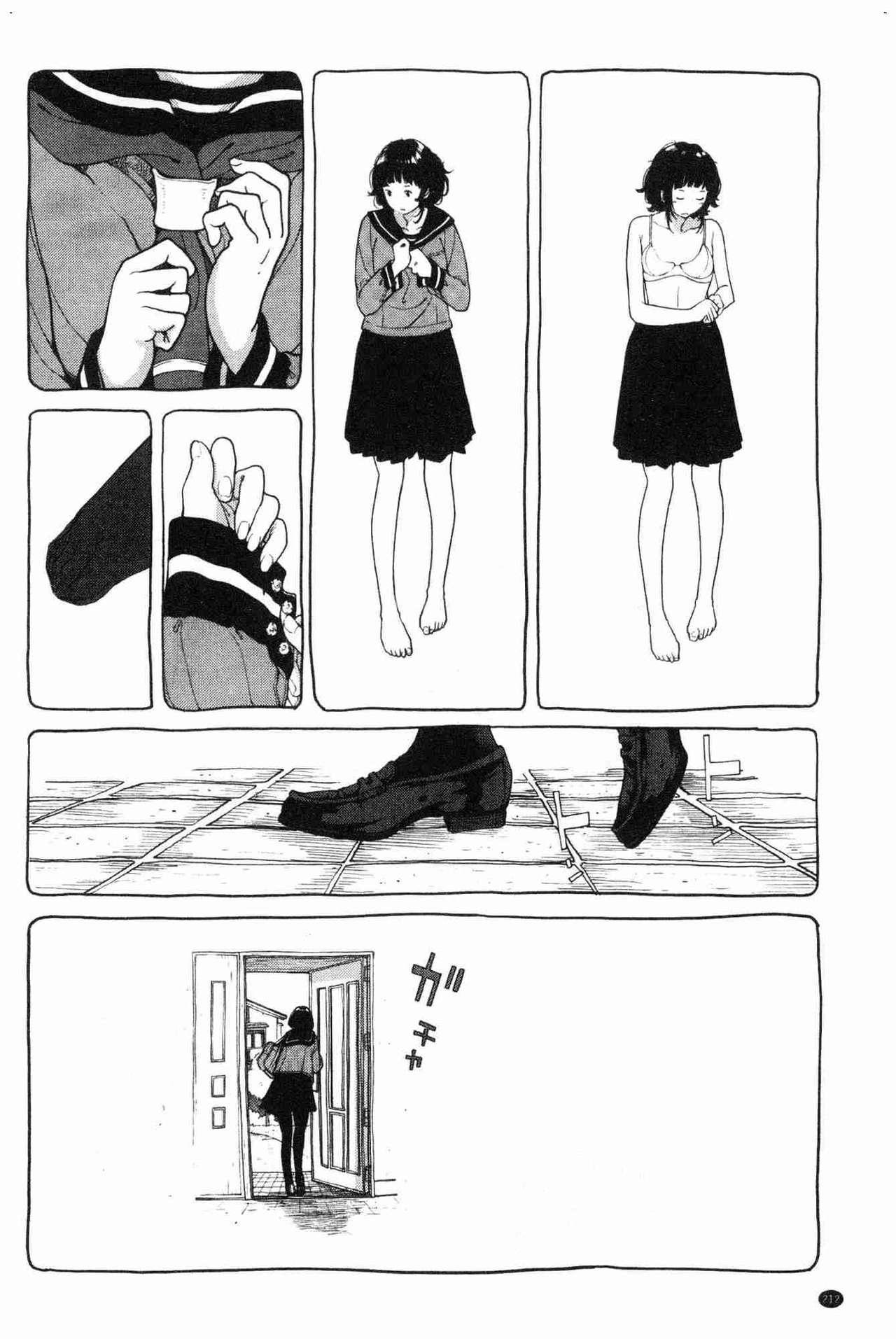 [Harazaki Takuma] Seifuku Shijou Shugi -Natsu- - Uniforms supremacy [Chinese] 212