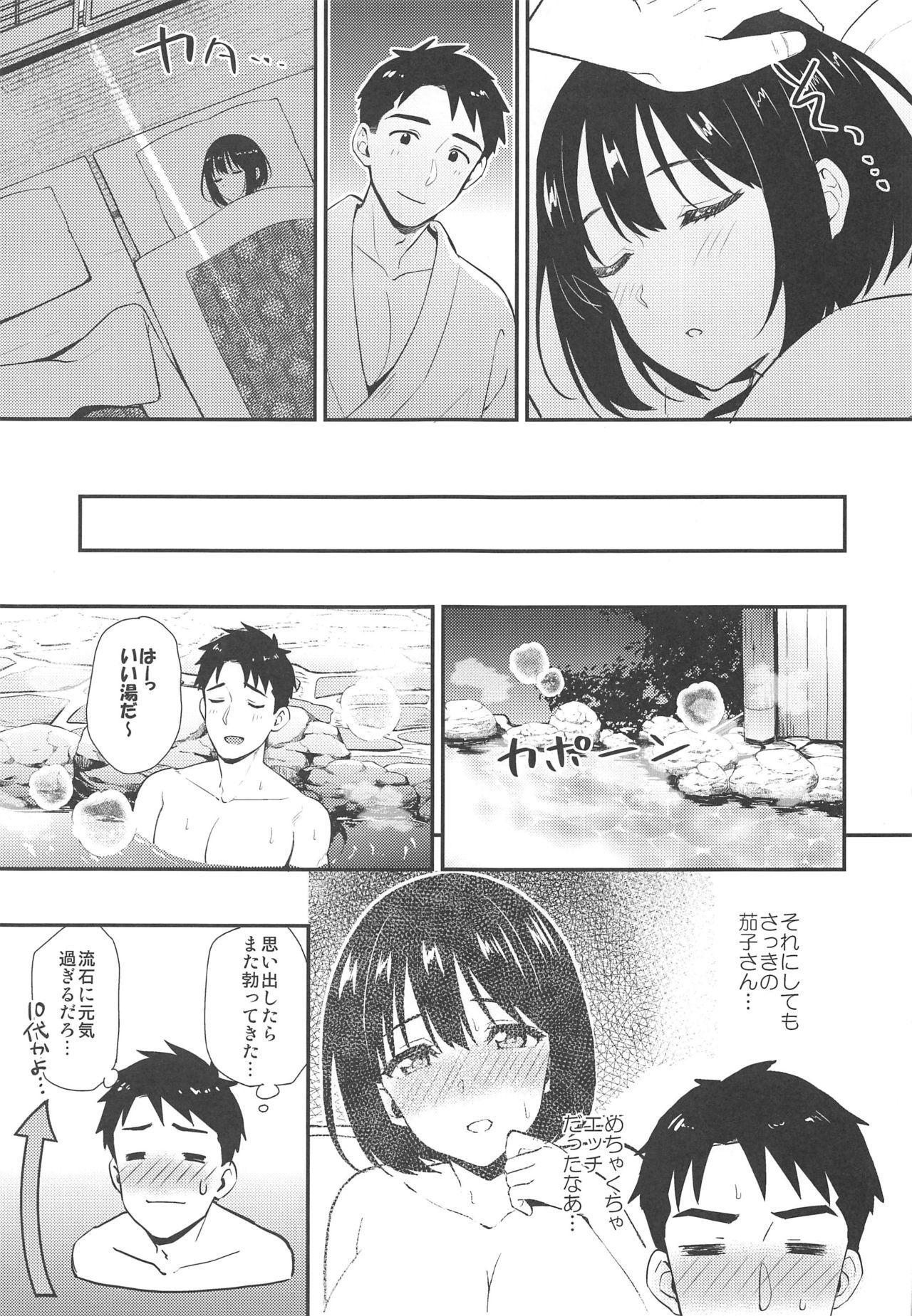 (C97) [Iorigumi (Tokita Alumi)] Kako-san Shippori Douchuu -Niyume- (THE iDOLM@STER CINDERELLA GIRLS) 17