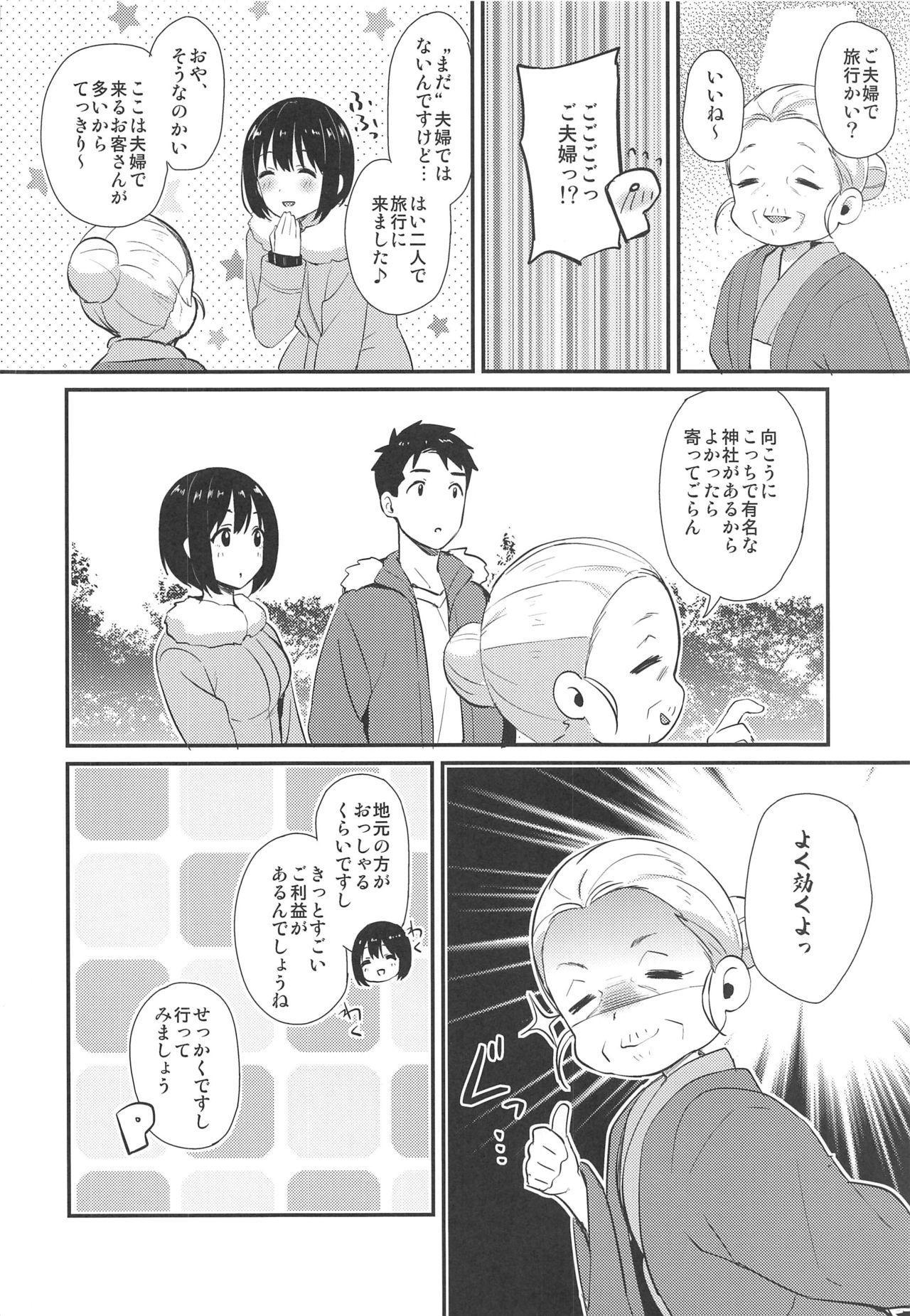 (C97) [Iorigumi (Tokita Alumi)] Kako-san Shippori Douchuu -Niyume- (THE iDOLM@STER CINDERELLA GIRLS) 2