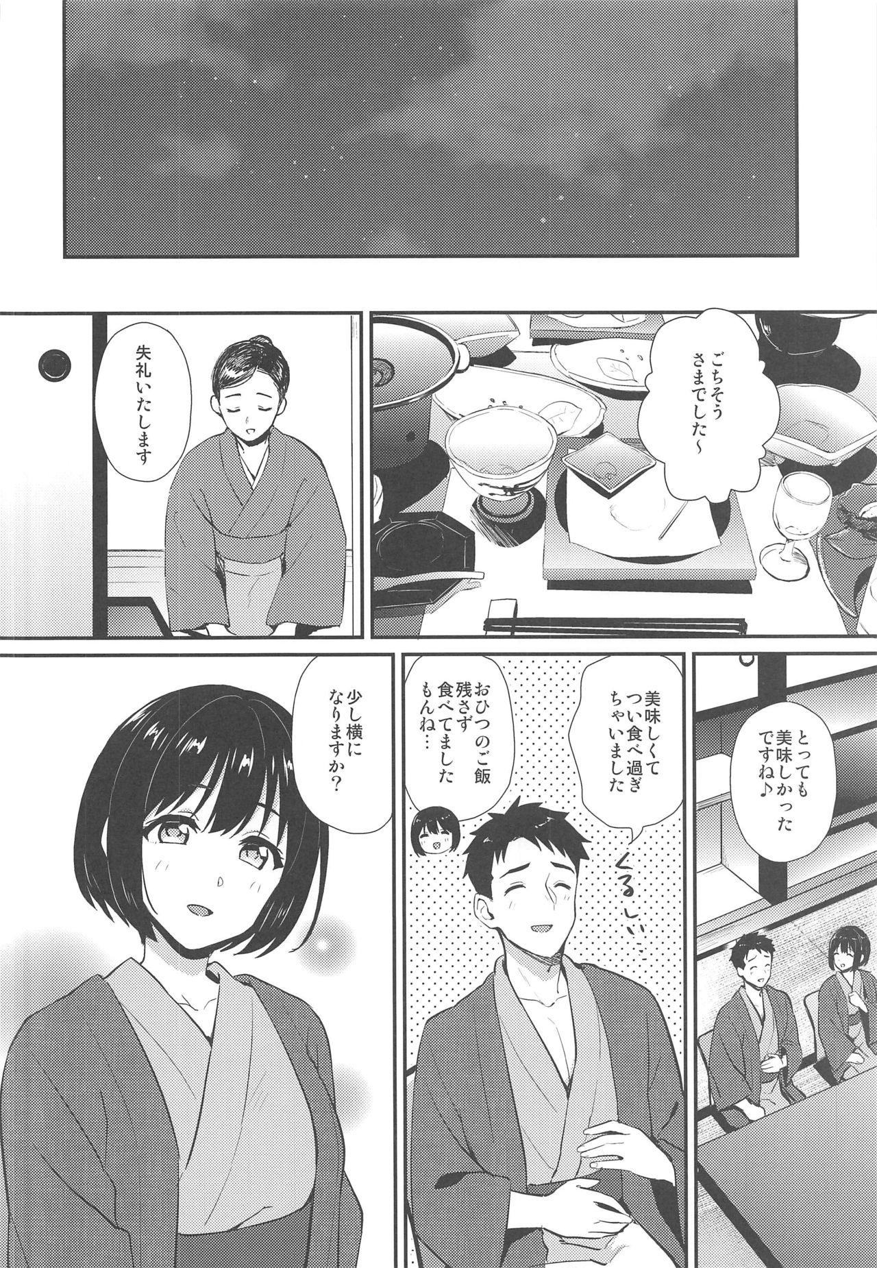 (C97) [Iorigumi (Tokita Alumi)] Kako-san Shippori Douchuu -Niyume- (THE iDOLM@STER CINDERELLA GIRLS) 4