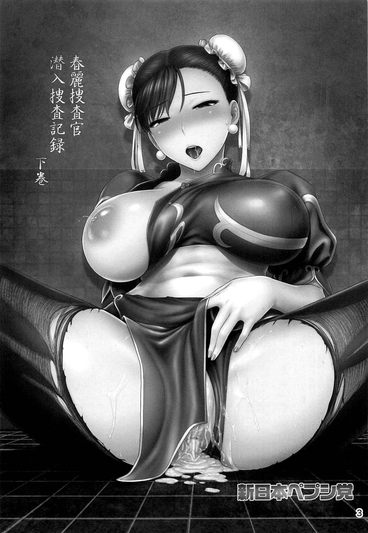 Chun-Li Sousakan Sennyuu Sousa Kiroku Gekan 1