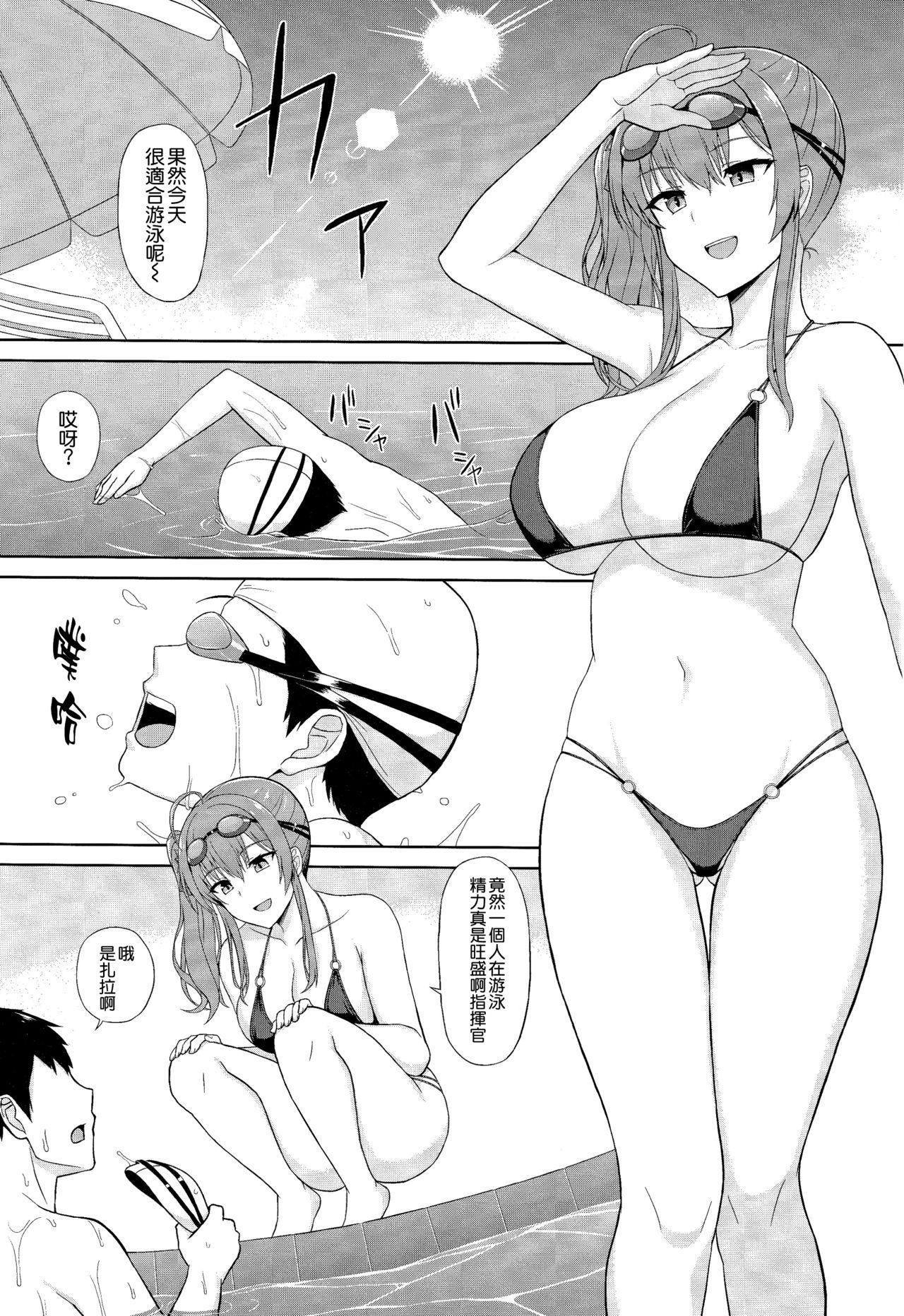 Zara to Miwaku no Poolside 2