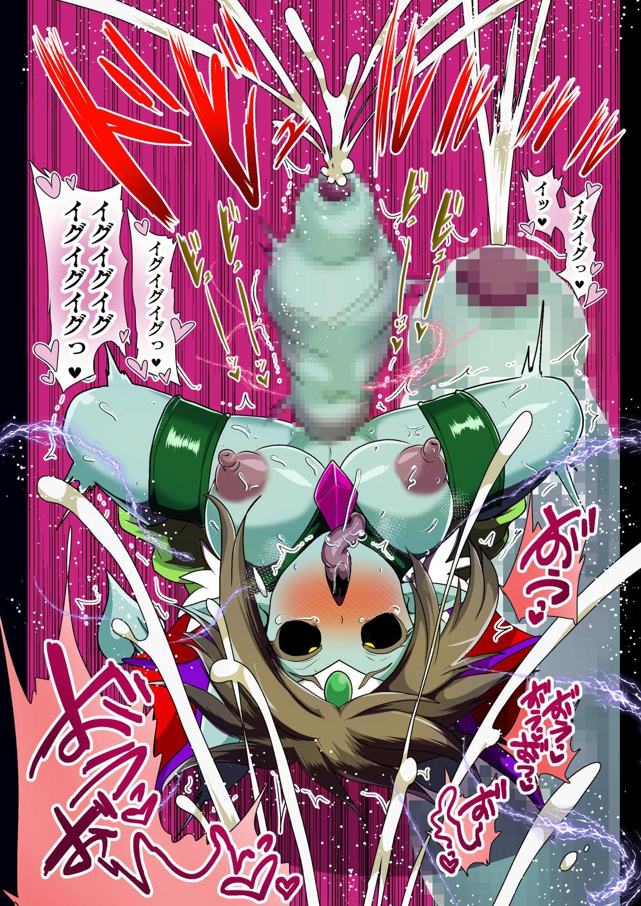 Preccubus v.s. Shota Cure 33
