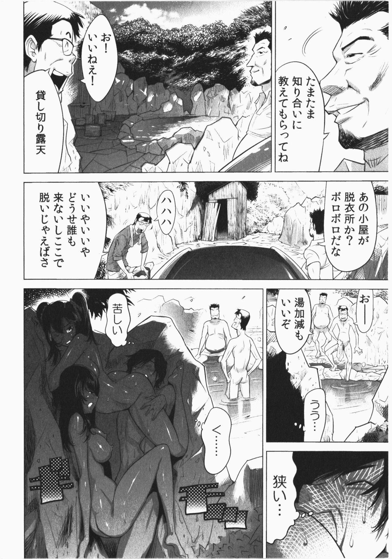 Ukkari Haicchatta! Itoko to Micchaku Game Chuu 113