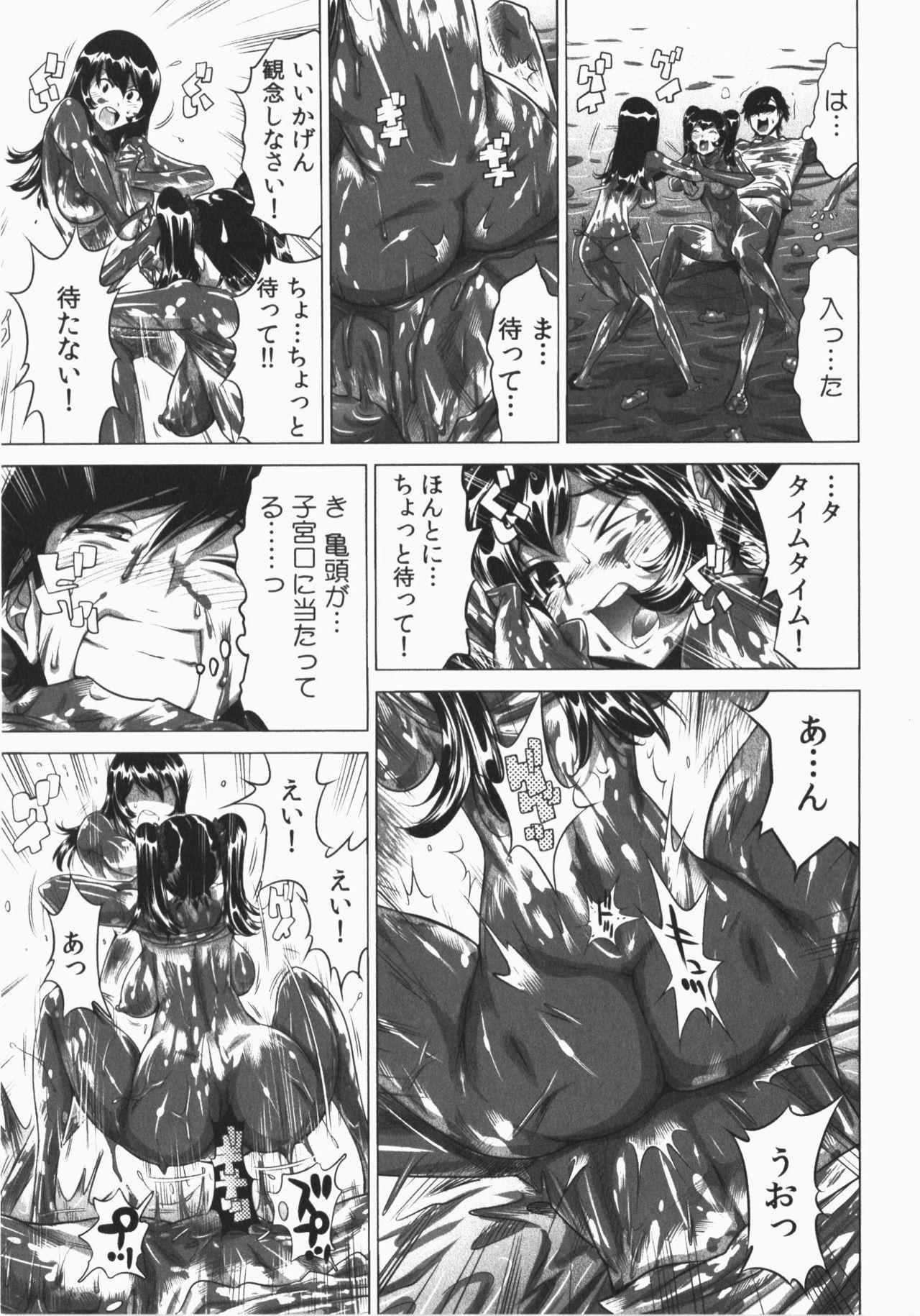 Ukkari Haicchatta! Itoko to Micchaku Game Chuu 174