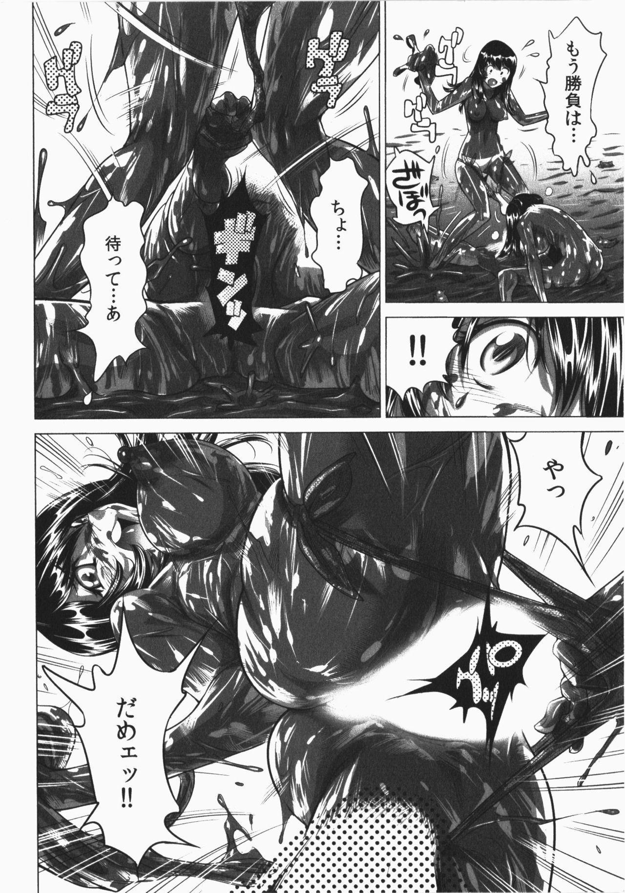 Ukkari Haicchatta! Itoko to Micchaku Game Chuu 183