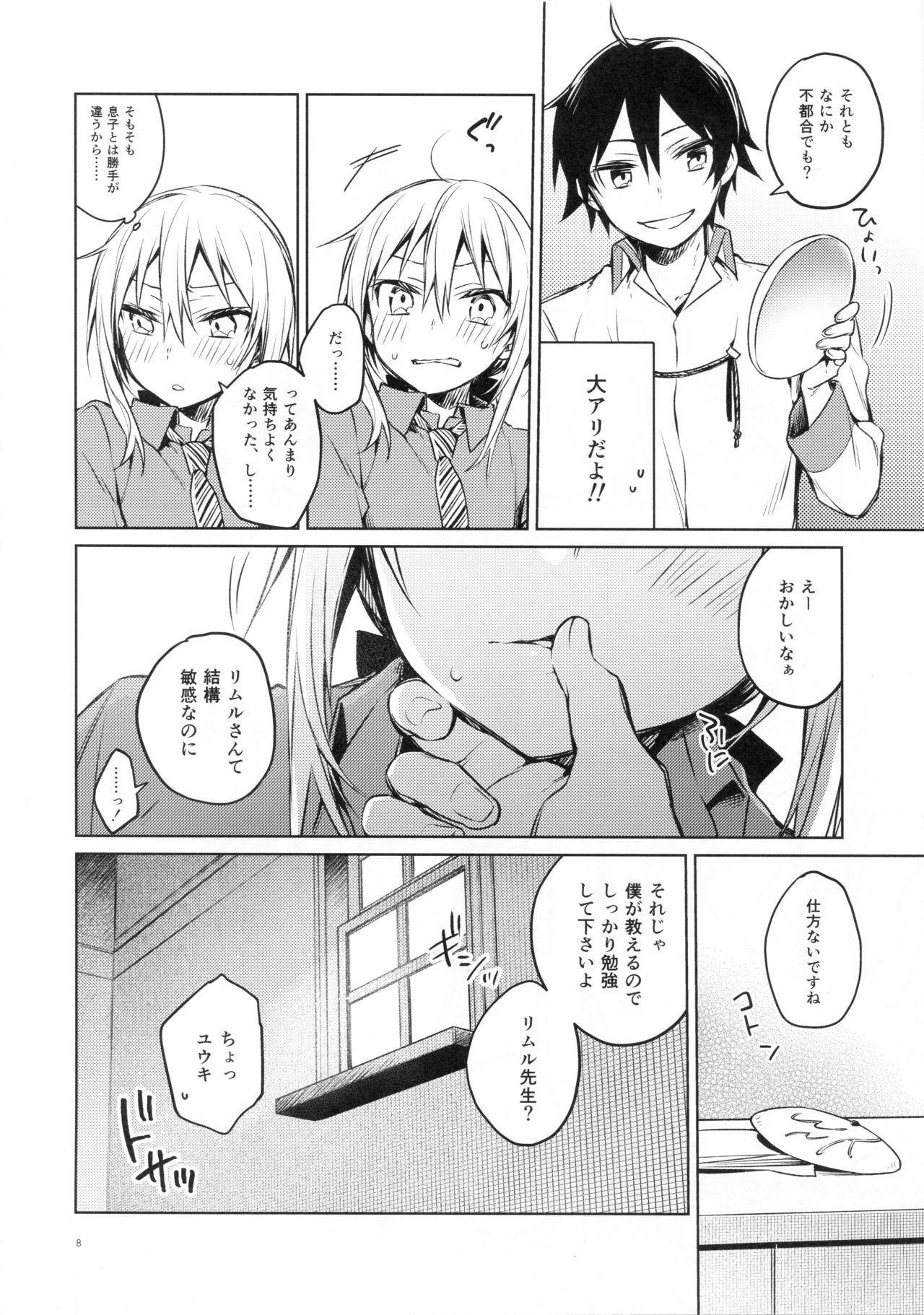 Rimuru Sensei ni Seikyouiku! 6
