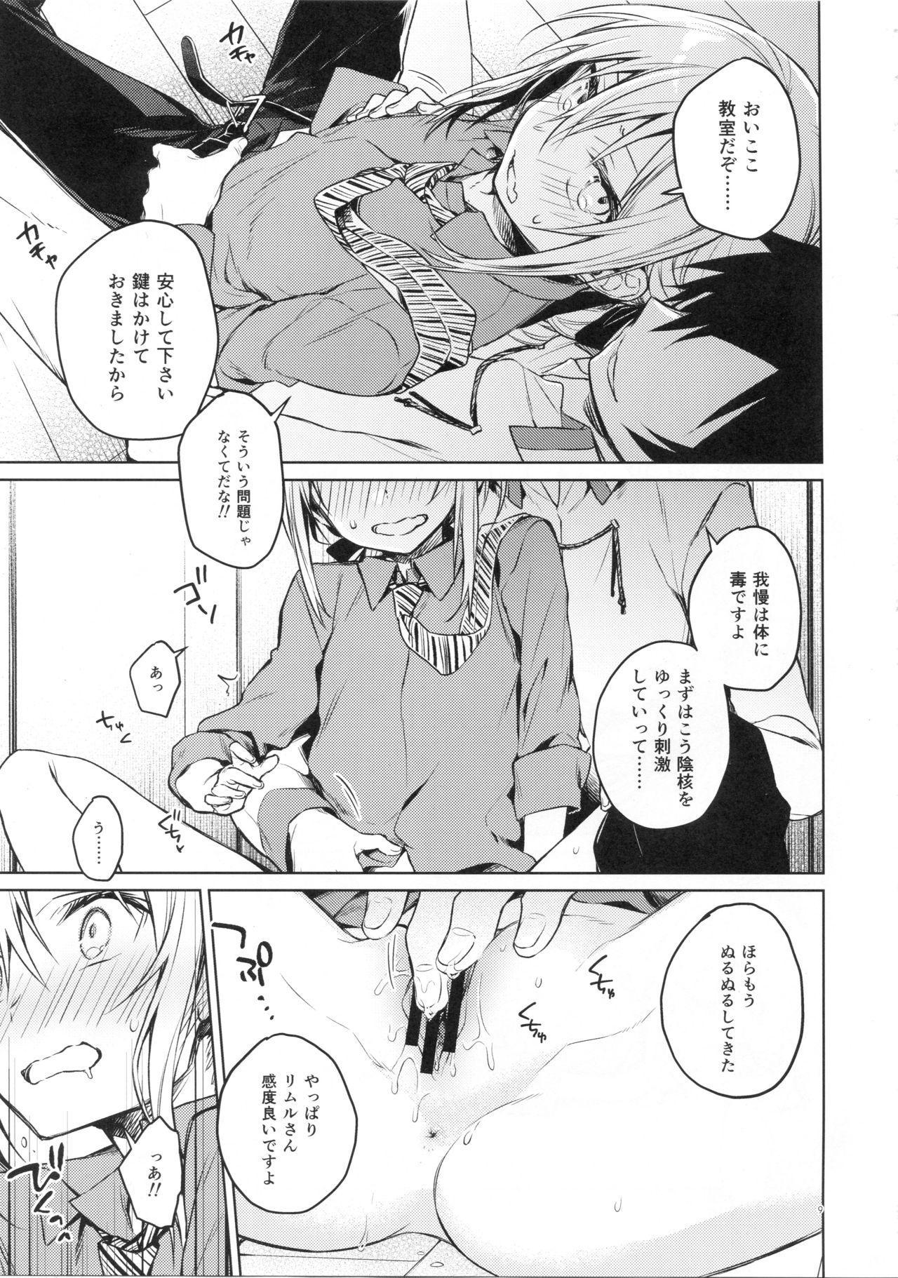 Rimuru Sensei ni Seikyouiku! 7