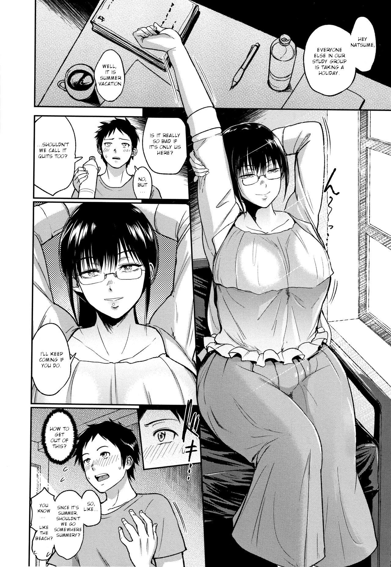 Natsu no Lesson - Summer Lesson 1