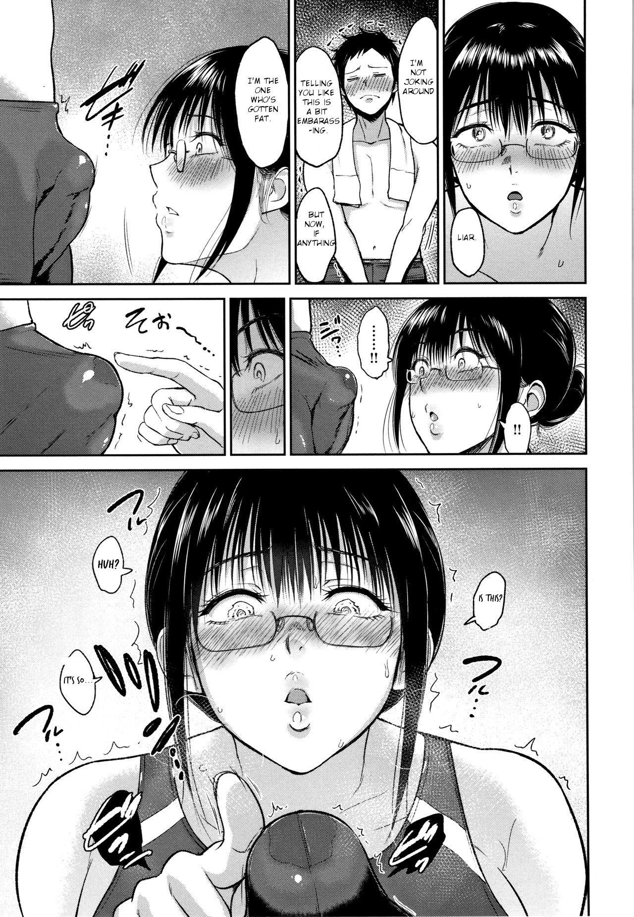Natsu no Lesson - Summer Lesson 6