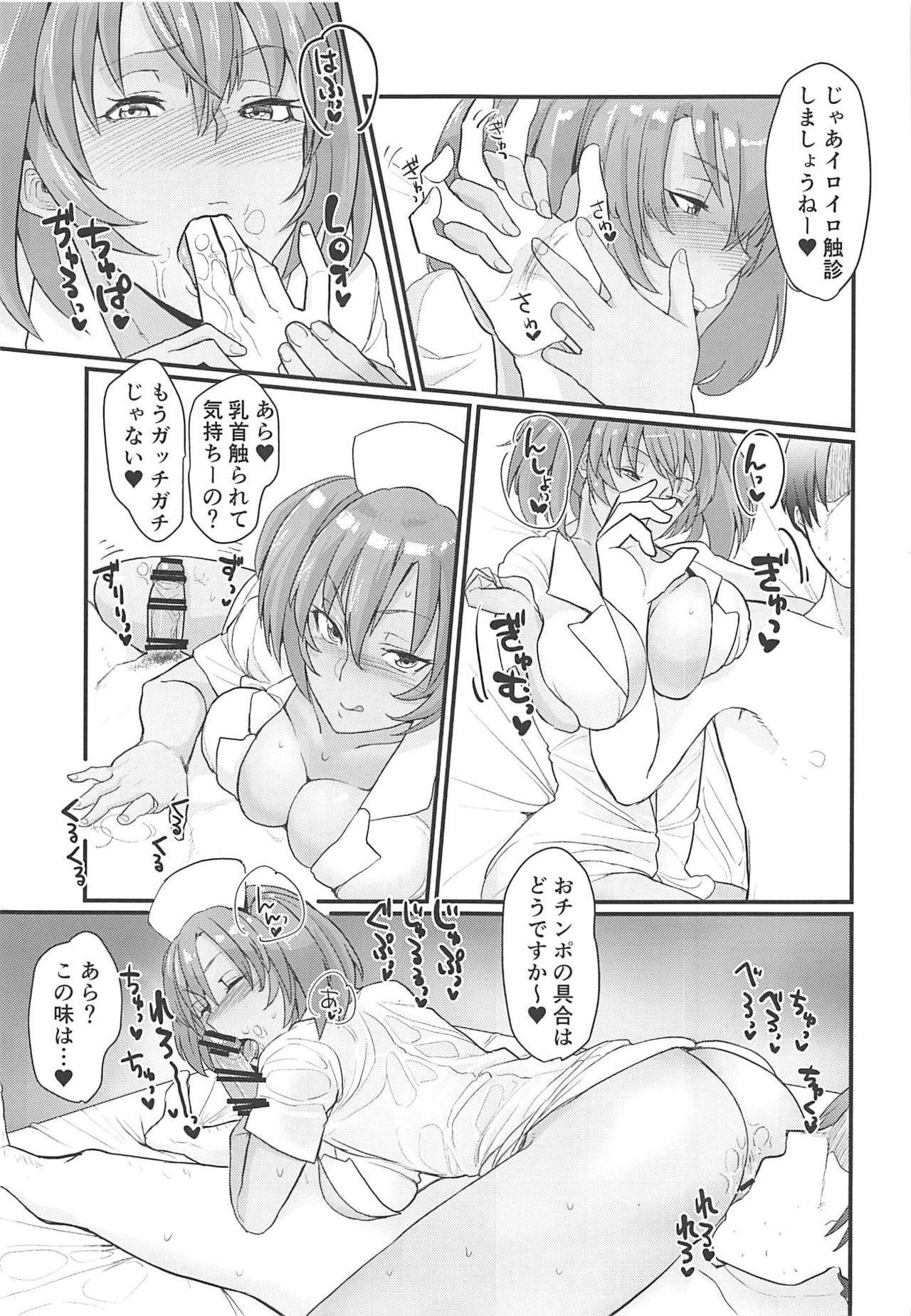 Ryofu Housen to Love Love Ofurox + Nurse Cos 21